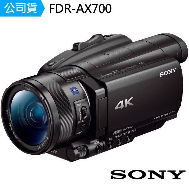 【SONY 索尼】FDR-AX700 高畫質數位攝影機--公司貨