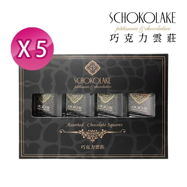 【巧克力雲莊】100%24入薄片禮盒5盒特惠組(頂級厄瓜多黑巧克力)