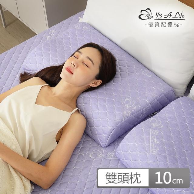【1/3 A LIFE】防黴蹣-尊爵抗菌兩用雙頭枕(1入)