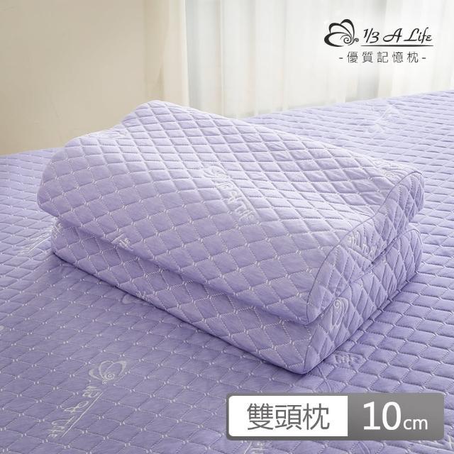 【1/3 A LIFE】防黴蹣-尊爵抗菌兩用雙頭枕(2入)