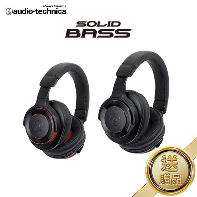 【audio-technica 鐵三角】ATH-WS990BT 無線耳機麥克風組(預購)