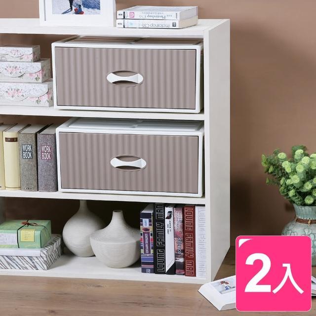 【真心良品】大稻埕加寬單抽式收納整理箱 34.5L(2入)