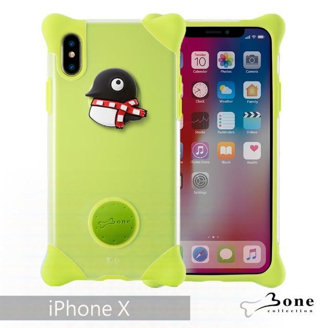 【BONE】iPhone X 泡泡保護套 - 企鵝(無毒環保矽膠)