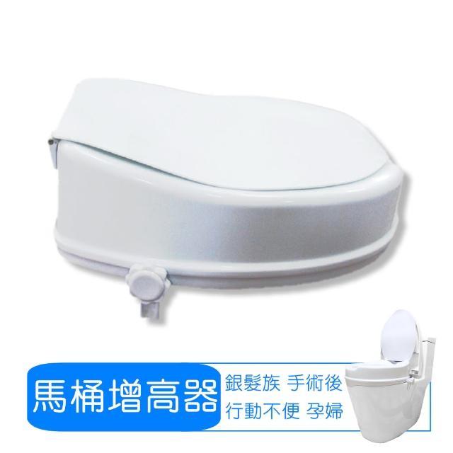 【舞動創意】4吋馬桶增高器(有蓋)