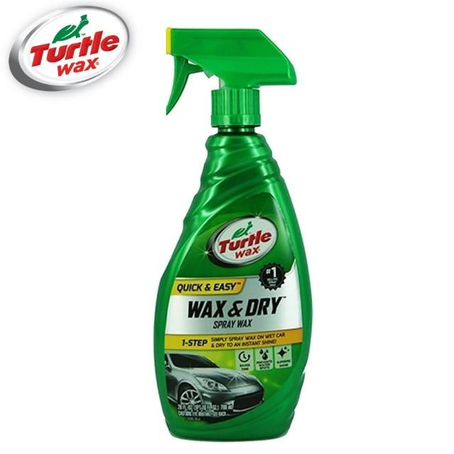 【《Turtle Wax》美國龜牌】汽車車用保養 乾擦濕擦保護噴蠟T9(液體蠟 美容蠟 洗車精)