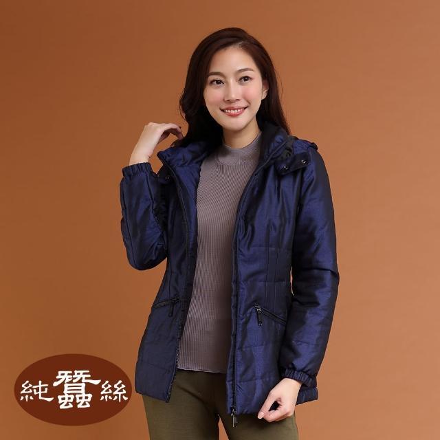 【岱妮蠶絲】短版緹花絲絨夾克外套-深藍