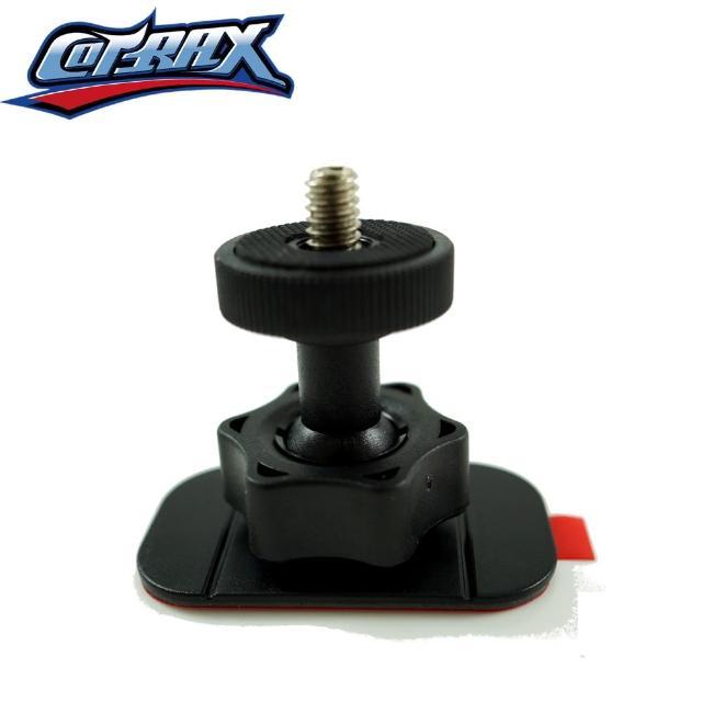 【Cotrax】3M黏貼式雲台車架/支架(行車紀錄器/相機適用)