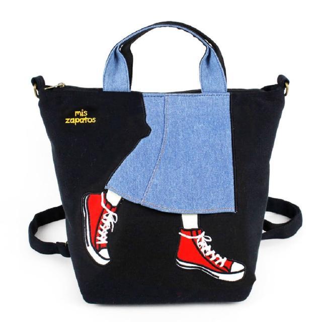 【mis zapatos】mis zapatos青春少女帆布鞋包2way-黑色(B-6646BK)