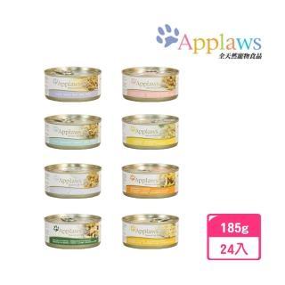 【愛普士全天然寵物食品】成貓-24入雞肉混搭組