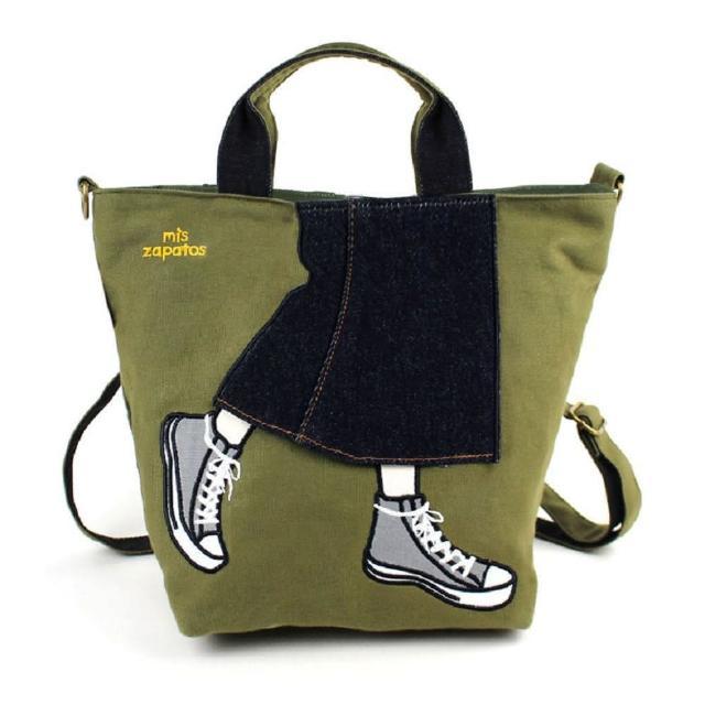 【mis zapatos】mis zapatos青春少女帆布鞋包2way-卡其色(B-6646KH)