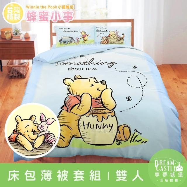 【享夢城堡】雙人床包薄被套四件式組(HELLO KITTY 晚安物語-粉)