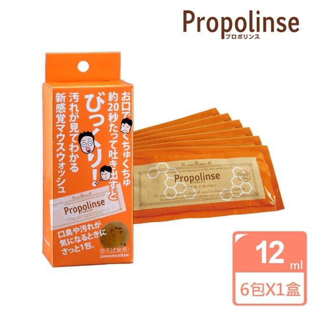 【Propolinse】蜂膠漱口水隨身包(6包/盒)