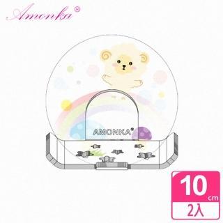 【AMONKA】3R神奇無痕掛勾長型星星造型香皂盤(彩虹羊2入)
