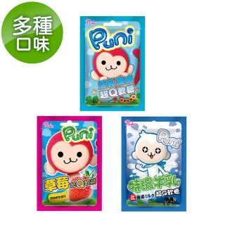 【Puni Puni】超Q軟糖65g/口味任選(草莓、巨峰葡萄、活乳酸菌、北海道特濃牛乳)