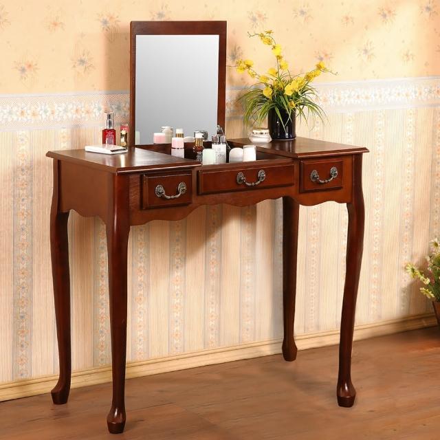 【C&B】英倫風掀鏡兩用化妝書桌(-90CM寬)