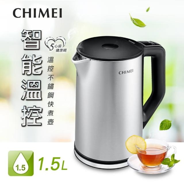 【CHIMEI 奇美】1.5L五心級智能溫控不鏽鋼快煮壺(KT-15MDT0)