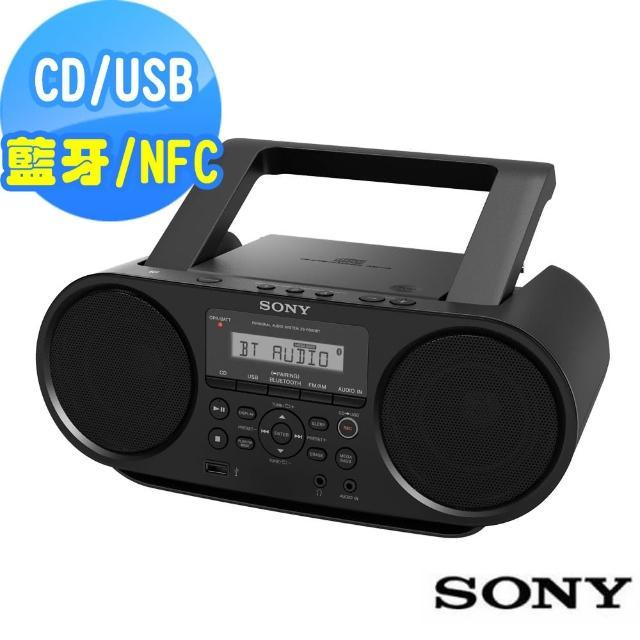 【SONY 索尼】NFC藍牙手提音樂播放器ZS-RS60BT(公司貨)