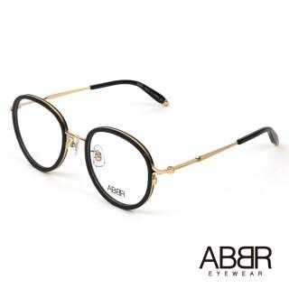 【ABBR】北歐瑞典設計新一代鋁合金光學眼鏡(黑/金 CL-01-002-C01)