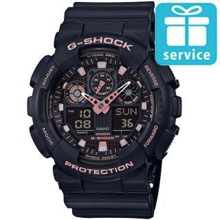 【CASIO 卡西歐】G-SHOCK 雙重性格混搭雙顯錶-黑X玫瑰金(GA-100GBX-1A4)