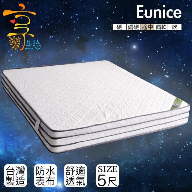 【享樂生活】歐尼刻防潑水四線獨立筒床墊(雙人5X6.2尺)