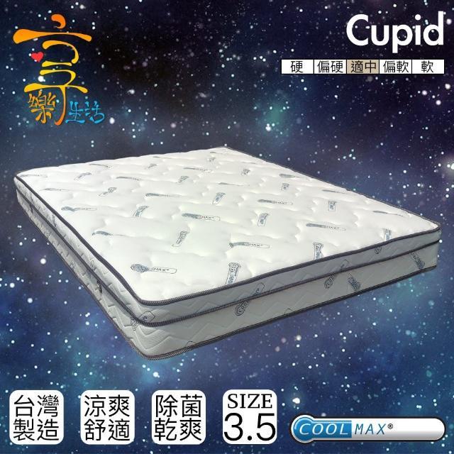 【享樂生活】丘比特涼感紗記憶膠蜂巢式獨立筒床墊(單人加大3.5X6.2尺)