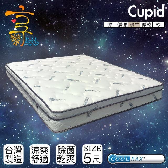 【享樂生活】丘比特涼感紗記憶膠蜂巢式獨立筒床墊(雙人5X6.2尺)