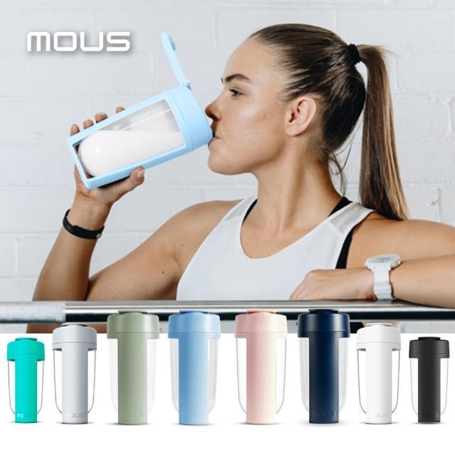 【澳洲 MOUS】Fitness 運動健身搖搖杯(黑色)