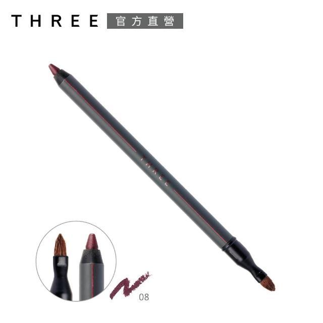 【THREE】魅光星采筆(3色任選)