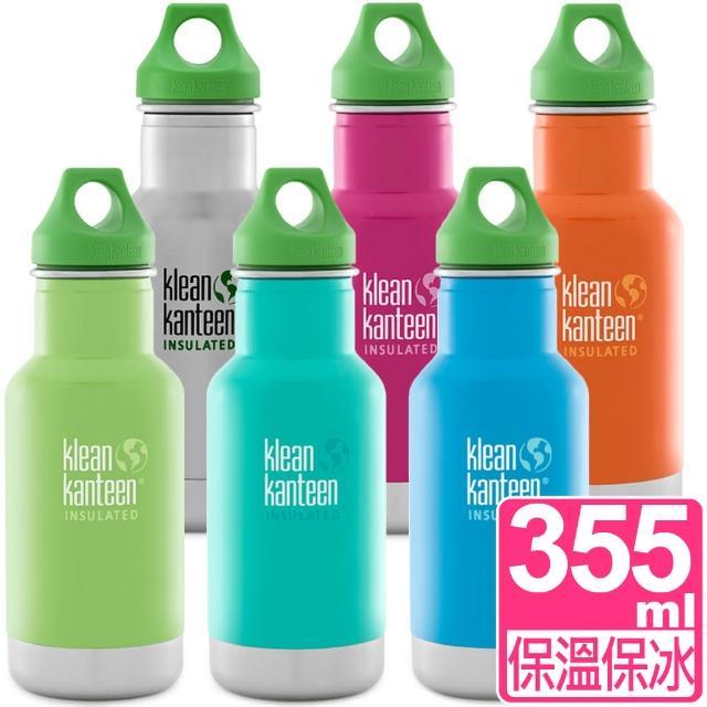 【Klean Kanteen】窄口保溫瓶355ml -(綠蓋)