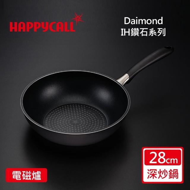 【韓國HAPPYCALL】鑽石IH不沾28公分深炒鍋(電磁爐適用)