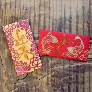 【GFSD 璀璨水鑽精品】璀璨萬用紅包袋(迎春如意系列 二入一組)