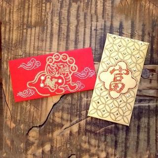 【GFSD 璀璨水鑽精品】璀璨萬用紅包袋(富貴貔貅系列 二入一組)