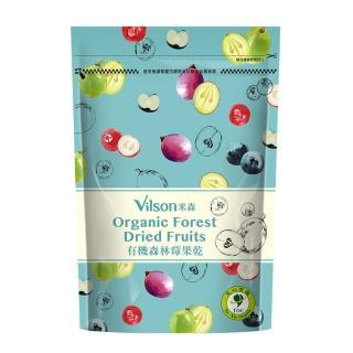 【米森】有機森林莓果乾(250g/包)