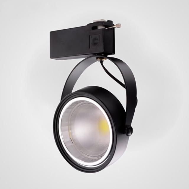 【光的魔法師】AR111 LED大角度投射燈 LED軌道燈 10瓦(黑殼)