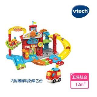 【Vtech】嘟嘟車系列-消防局軌道組(快樂兒童首選玩具)