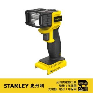 【Stanley】美國 史丹利 STANLEY 18V LED鋰電工作燈 STCT1810N 空機(STCT1810N)