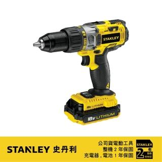 【Stanley】美國 史丹利 STANLEY 18V 鋰電震動電鑽調扭起子機 STCT1874(STCT1874)