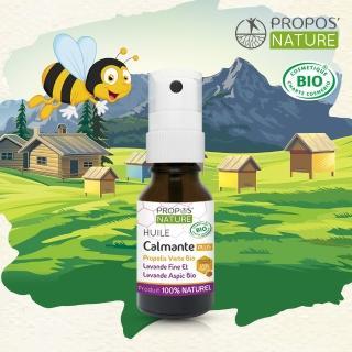 法國Propos綠蜂膠萬用油院所特效絕版檔