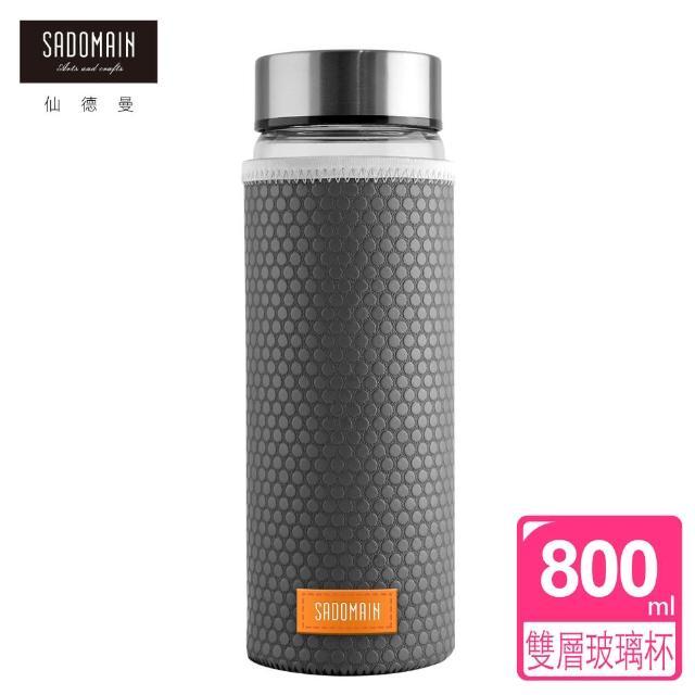 【SADOMAIN 仙德曼】雙層護套玻璃壺-800ML