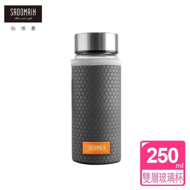 【SADOMAIN 仙德曼】雙層護套玻璃壺-250ML