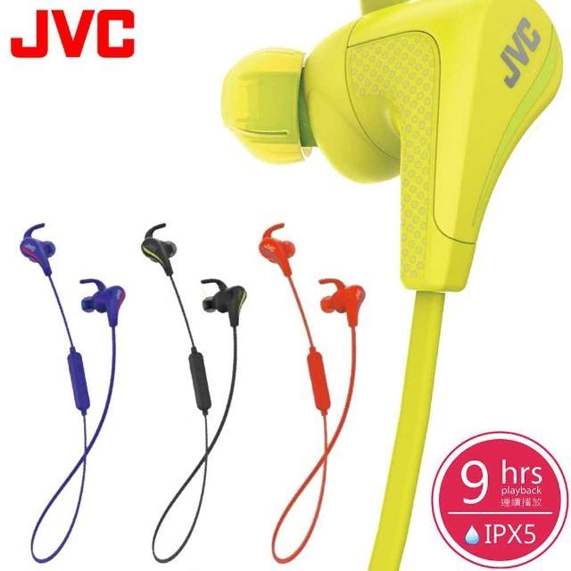 【JVC】無線藍牙運動型入耳式防水耳機(HA-ET800BT)