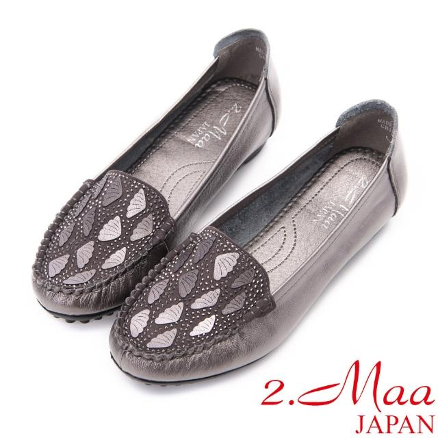 【2.Maa】鑽飾壓紋柔軟牛皮休閒樂福鞋(銀)