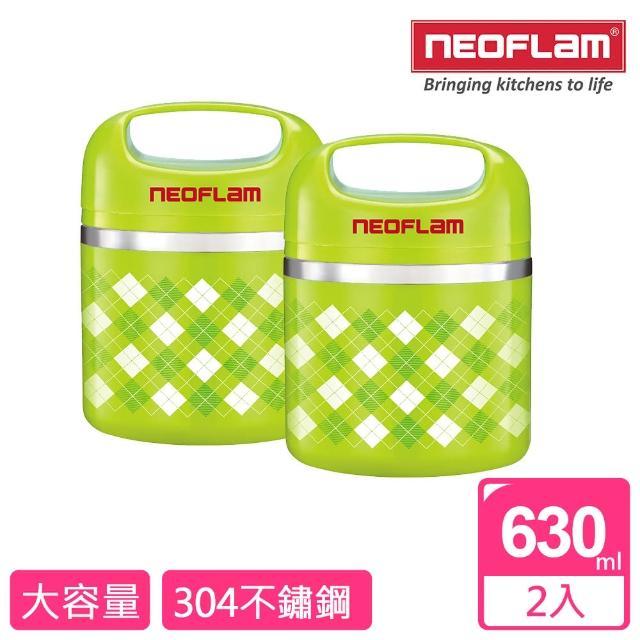 【NEOFLAM】單層圓型保溫便當盒630ml輕便組(綠色630ml*2)