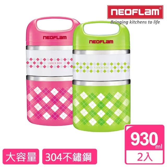 【NEOFLAM】雙層圓型保溫便當盒930ml超值組(綠色930ML*1粉色930ML*1)