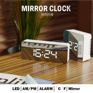 LED鏡面時鐘/鬧鐘(電子鐘/數字鐘 USB供電)
