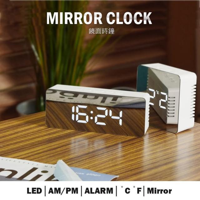 LED鏡面時鐘/鬧鐘(電子鐘/數字鐘