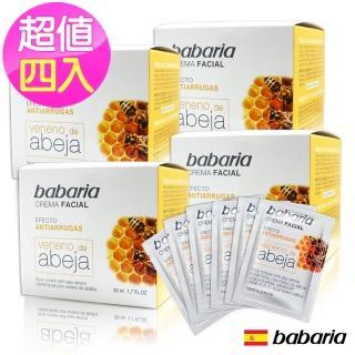 【西班牙Babaria】高加索神蜂急速修補霜50ml超值四入(贈3ml*六包-型)