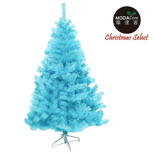 【摩達客】台灣製 8呎/8尺 240cm 豪華版冰藍色聖誕樹裸樹(不含飾品 不含燈)