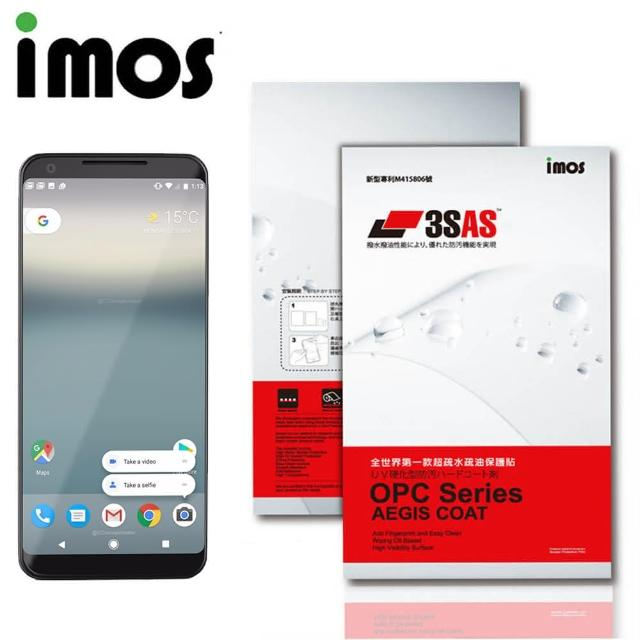 【iMos】Google Pixel 2 XL(3SAS 疏油疏水 萤幕保护贴)