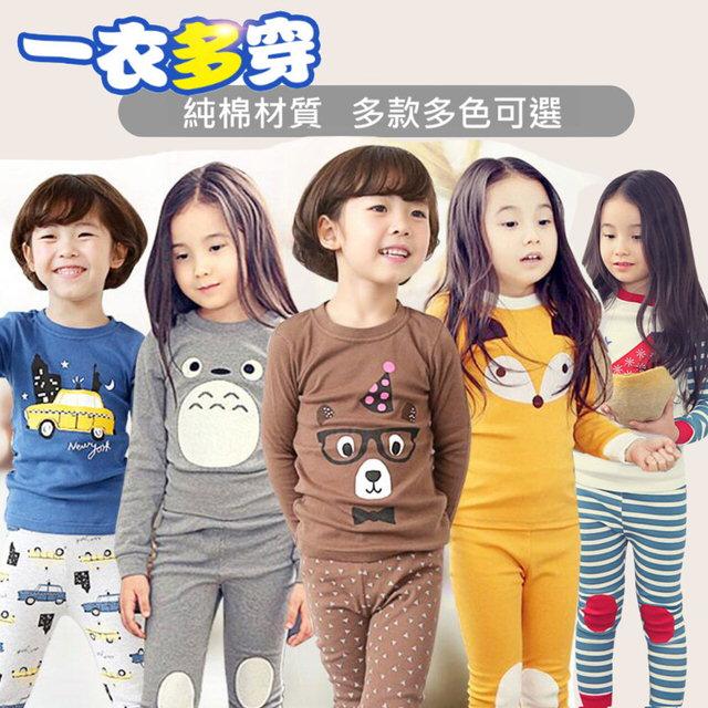 【小衣衫童裝】兒童全棉韓版長袖套裝睡衣褲家居服1061011